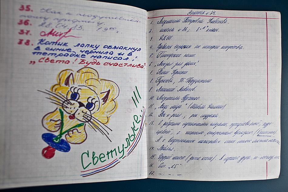 Как сделать из тетради дневник