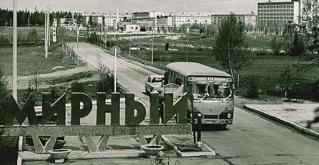 Самые засекреченные города во времена СССР