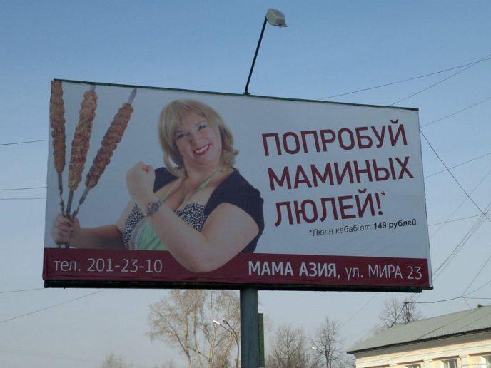 Креативная реклама (12 фото)