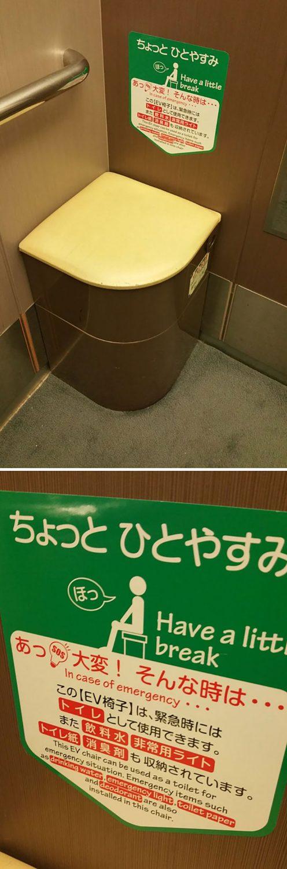 30 фото, которые доказывают, что Япония для нас, как другая Планета