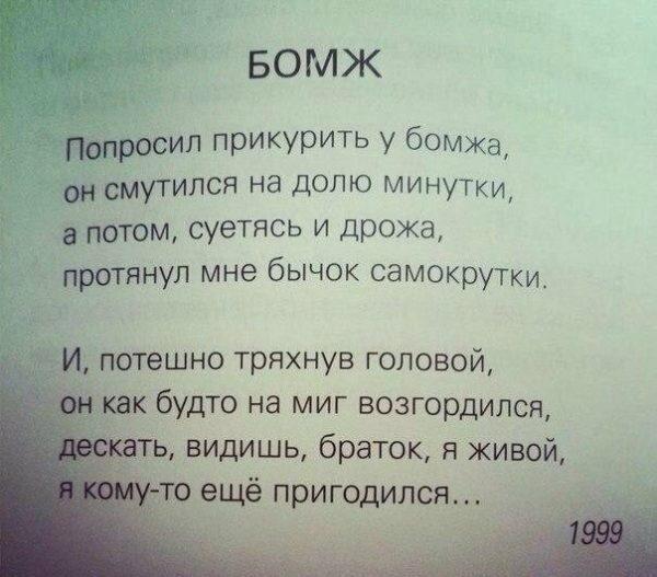 Солянка юмора из сети №319