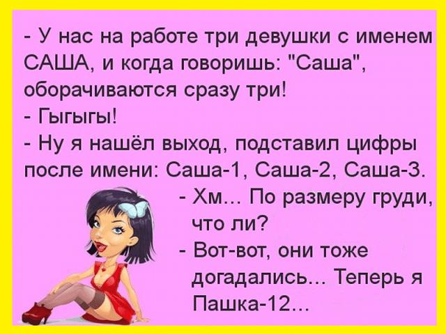 Муж жене: — Что ты будешь делать, если увидишь, как я целуюсь с другой?