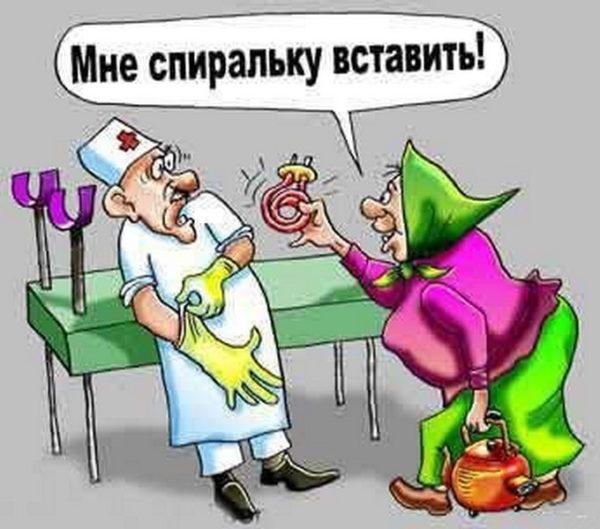 Супер-классный анекдот про гинеколога. Сколько ни читаю, всегда смеюсь!