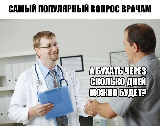 18 подтверждений, что у сотрудников медицины весьма специфическое чувство юмора