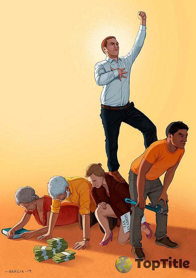 Социальная проблема в картинках